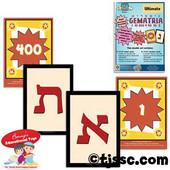 Adventure Judaism Gematria Cards