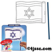 Make Your Own Israeli Flag.