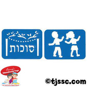 Sukkot Jeiwsh Tracing Stencil Set