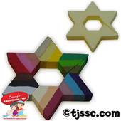 Large Star of David HDF Shape for Coloring