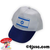 Small Israel Flag Baseball Cap