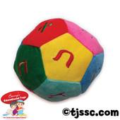 Hebrew Aleph Bet (Hebrew Alphabet) Plush ball