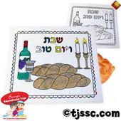 Shabbat & Yom Tov Challah Cover for Decoration Jewish Holiday arts & craft project
