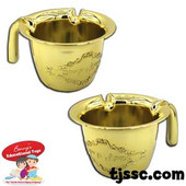 Plastic Netilat Yadayim Cup, Gold Colored