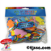 Chanukah Oil Pitcher Self-Adhesive Foam Shapes