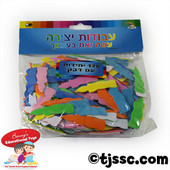 Chanukah Candles Foam Stickers