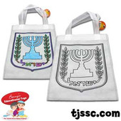 Israeli symbol Tote Bag Craft Project