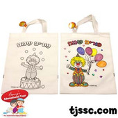Happy Purim Synthetic Cloth Tote Bag - Shalach Manos Bag for Decorating