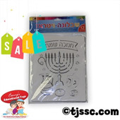 Chanukah Stencils/Cellophane Decorations (Pack of 12)