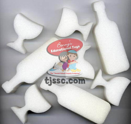 Affordable Synthetic Passover Sponge Coloring Set