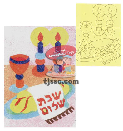 Shabbat Self-Adhesive Sand Art Boards