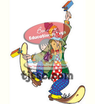 Purim Clown Card Stock Cut Outs Great Pricing At Benny S