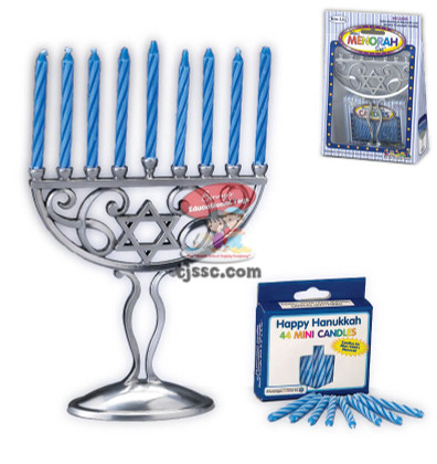 Mini Aluminum Menorah
