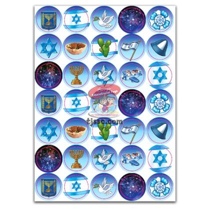 Israel Symbols Stickers 1