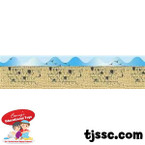 Jerusalem Stones Jewish Scalloped Bulletin Board Border