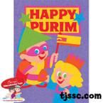 Purim Self-Adhesive Jewish Sand Art Boards, Without Sand (12)
