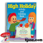 High Holidays Activity Coloring Book
