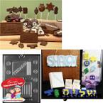 Tzedaka Charity Box (Pushka) Chocolate Plaster Box Molds