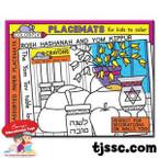 Rosh HaShana & Kippur Placemats for coloring