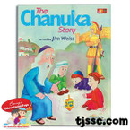 Chanukah Story Coloring Book
