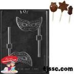 Purim Masks Lollipop Chocolate Molds