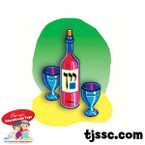 Purim Wine Card Stock Cut Outs