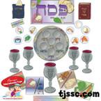 Passover Bulletin Board Set (Card Board)