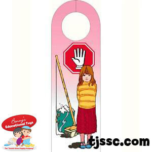 Cleaning for pesach door sign Card stock cutouts