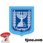 Symbol of Israel Small Card Board