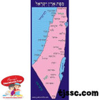 Map of Israel #1  Card Stock