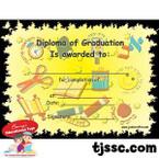 Jewish School Graduation Award Certificate