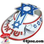 Israel Cardboard Visors