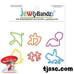 Lag B'Omer Silly Bands