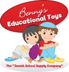 Jewish School Supplies