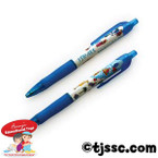 Animated Israel Map Pens