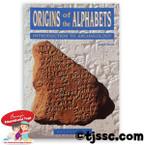 Origins of the Alphabets