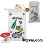 Passover Afikoman (Afikomen) Bag for Decoration