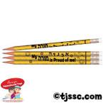 My Morah is Proud of Me Jewish & Hebrew Pencils