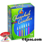Standard Chanukah Candles