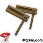 """Natural Wood Traditional Gragger 4.5"""""""