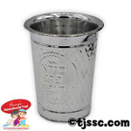 Large Silver Plastic Kiddush Cup - as low as $1.49 in BULK