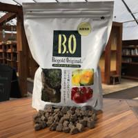 Imported BioGold Pellet Fertilizer (900g)