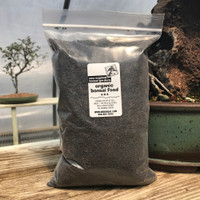 Organic Fertilizer Pellets 1 Quart