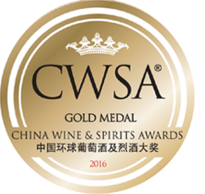 china-w-s-gold-2016.png