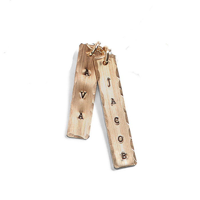 Wide Personalized Rectangle Charm in Yellow Gold-Filled with Vertical Font Orientation.