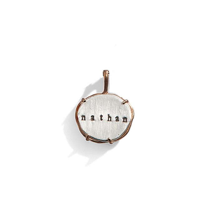 Caged Metal Personalized Charm in Sterling Silver.